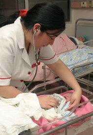 Obstetricia y Puericultura